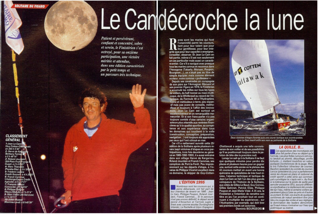 DREAM RACER BOATS FIGARO-1-journal-1024x686 Figaro 1